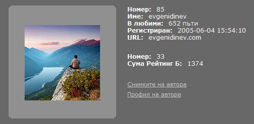 adios_fotoforum
