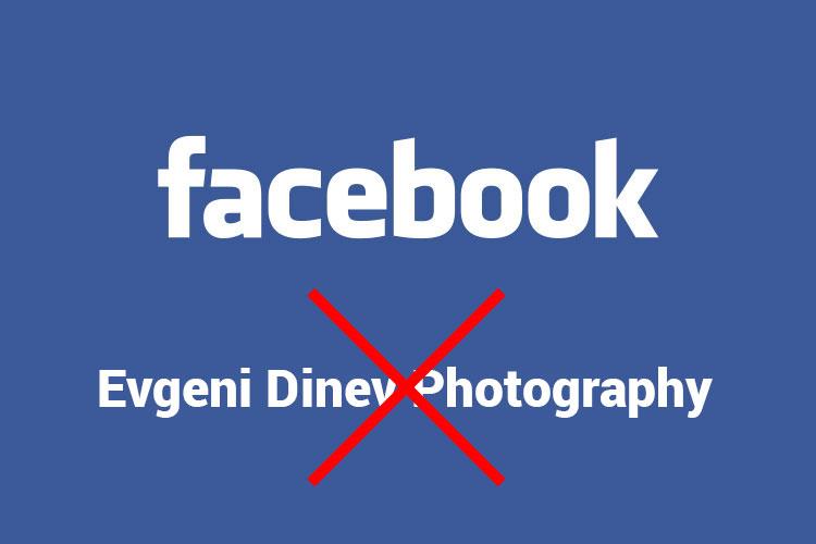 stolen-facebook-page